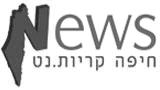 לוגו ניוז חיפה והקריות